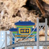 神奈川県でアメリカカンザイシロアリに対応できる駆除業者