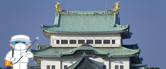 名古屋のシロアリ駆除おすす・・の画像