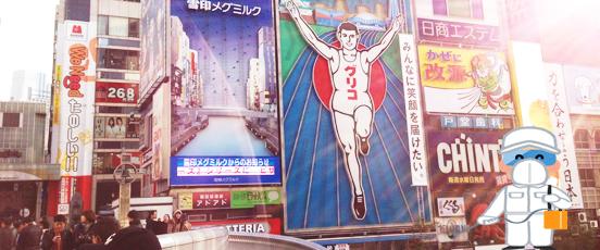 大阪でシロアリ駆除を【安く・・の画像
