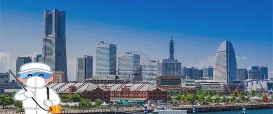 横浜のシロアリ駆除おすすめ・・の画像